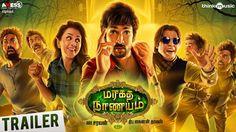 Maragatha Naanayam Official Trailer | Aadhi, Nikki Galrani | ARK Saravan...