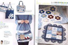 若山雅子 オフィシャルホームページ/作品 Wakayama, American Country, Lunch Box, Jean Bag, Quilts, Bags, Scrappy Quilts, Dots, Handbags