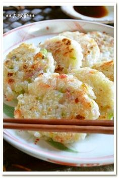 *大根餅* by ころころコロネ [クックパッド] 簡単おいしいみんなのレシピが224万品