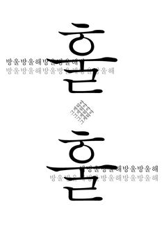 t212_HI_최정욱_w12_10.jpg