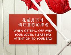 Chinglish Translation - Getting Off with your Lover