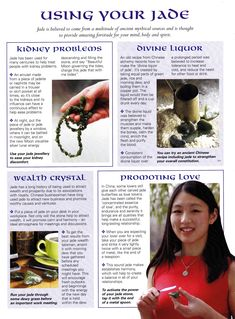 Crystals & Stones:  Using Your #Jade.