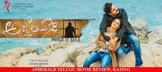 Agnyaathavaasi Telugu Movie Review, Rating