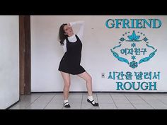 GFRIEND 여자친구 - 시간을 달려서 (Rough) Dance Cover