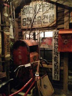 근현대사 박물관