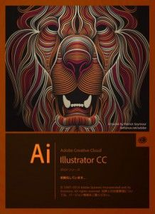 Adobe Illustrator CC 2014ScreenSnapz001