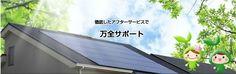 http://seesaawiki.jp/ner2014/