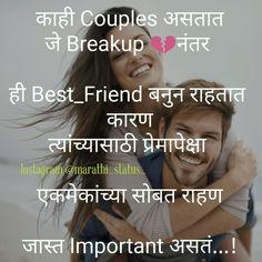 116 Best Me Marathi Images Marathi Quotes Change Meaning Jokes