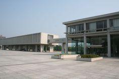 AD Classics: Hiroshima Peace Center and Memorial Park / Kenzo Tange