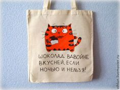 Cute Easy Drawings, Diy And Crafts, Projects To Try, Reusable Tote Bags, Jokes, Carving, Wallet, Humor, Mini