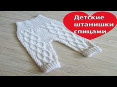 БЕСШОВНЫЙ КОМБИНЕЗОН КРЮЧКОМ + ENGLISH AND GERMAN SUBTITLE/ How to tie a crochet coverall - YouTube