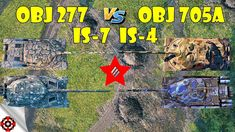 World of Tanks - Soviet heavy tank special with epic gameplay from the OBJ 277 and OBJ Which of these heavy weight champions will perform t. Replay Video, Rc Tank, World Of Tanks, Derp, Funny Moments, The Creator, Make It Yourself, Wold Of Tanks