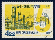 SPECIAL POSTAGE STAMPS FOR ECONOMIC DEVELOPMENT, factory, oil drum, commemoration, yellow, white, 1964 06 15, 제1차 경제개발 5개년 계획, 1964년 06월 15일, 415, 5자와 정유공장 및 유류드람통, postage 우표