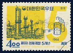 SPECIAL POSTAGE STAMPS FOR ECONOMIC DEVELOPMENT, factory, oil drum, commemoration, yellow, white, 1964 06 15, 제1차 경제개발 5개년 계획, 1964년 06월 15일, 415, 5자와 정유공장 및 유류드람통, postage 우표