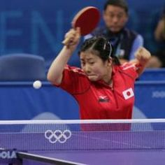 Ai Fukuhara, a famous table tennis player.