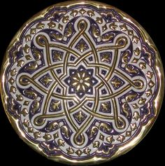 Spanish décor plate