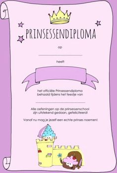 Presents For Kids, Princess Party, Diy For Kids, Birthday, Studio, Bubble Gum, Party, Birthdays, Studios