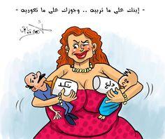 ComicArabia.com  #كاريكاتير