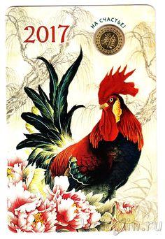 Картинки по запросу новый год петуха
