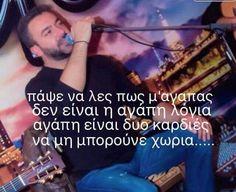 Greek Quotes, Wayfarer, Mens Sunglasses, Songs, Memes, Style, Disney, Swag, Meme