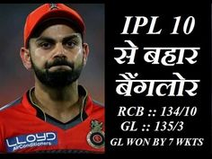 IPL 2017 GL v RCB Highlights GL135/3 RCB 133 (GL won by 7 wickets) - (More info on: https://1-W-W.COM/Bowling/ipl-2017-gl-v-rcb-highlights-gl1353-rcb-133-gl-won-by-7-wickets/)