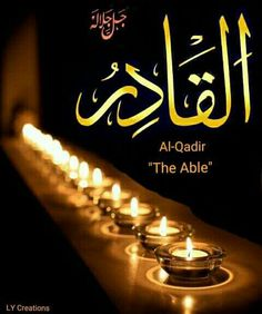 Islamic page for all over the world to learn about Islam. Islamic Page, Islamic Dua, Islamic Quotes, Names Of God, Cool Names, Allah Names, Islam Quran, Hadith, Deep Thoughts