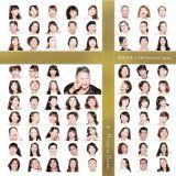 RoseLoveお勧めのBGM(^^♪ (2014/12/6更新)◇Happy Together /亀渕友香 & The Voices Of Japan(「Person to Person」より)