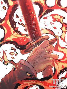 Otaku Anime, Anime Guys, Anime Art, Demon Slayer, Slayer Anime, Anime Figures, Anime Characters, Animal Drawings, Art Drawings