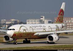 Gulf Air A4O-KF aircraft at Frankfurt photo