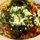 Spinach Frittata $7.95 basil pasta bar | House Specials