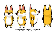 Sleeping Corgi by Kim Sung Jae - http://www.designideas.pics/sleeping-corgi-by-kim-sung-jae/
