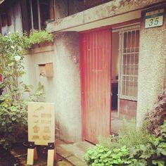 今日もお休み*もちろん雑貨&カフェ巡りだよ♡木金土日に営業してるだけ雑貨屋さん♬意外に日本人のお客さんがいっぱいいるだん(^O^)v - @cucuminiyui- #webstagram