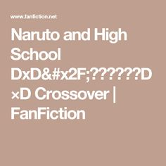 113 Best stuff images in 2017 | Fanfiction, Naruto, Kingdom hearts