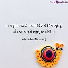 Best mohi Quotes, Status, Shayari, Poetry & Thoughts on India's fastest growing writing app Cute Attitude Quotes, Mixed Feelings Quotes, Feelings Words, Good Thoughts Quotes, Shyari Quotes, Life Quotes Pictures, Inspirational Quotes Pictures, Hindi Quotes, True Quotes