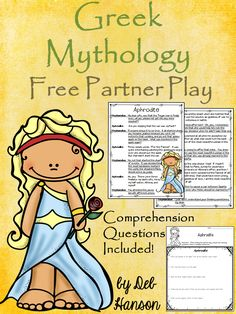 FREE Greek Mythology Partner Play! This script about Aphrodite and Hephaestus includes comprehension questions, too!