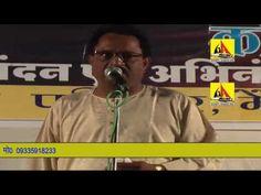 Deepu Jain AKHIL BHARTIYA KAVI SAMMELAN MEHAR, M.P