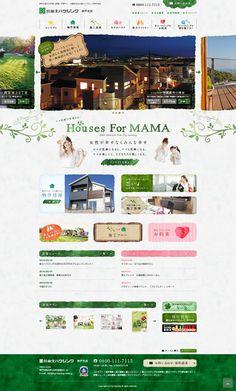 http://www.fuji-housing-kobe.jp/