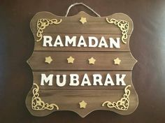 Eid Crafts, Ramadan Crafts, Ramadan Decorations, Decor Crafts, Diy And Crafts, Eid Mubarak Gift, Mubarak Ramadan, Iftar Party, Celebration Images