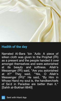 Bukhari Prophet Muhammad Quotes, Hadith Quotes, Muslim Quotes, Quran Quotes, Islam Hadith, Islam Quran, Alhamdulillah, Quran Sayings, Quran Verses