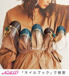 ダークカラーフレンチ#グリーン #ブラウン #フレンチ #大人ネイル #秋 #冬 #ジェルネイル #ビジュー #ハンド #女子会|ネイルデザインを探すならネイル数No.1のネイルブック Japanese Nails, Nail Patterns, Finger Painting, Almond Nails, French Nails, Nail Inspo, Pretty Nails, Cute Pictures, Nail Designs
