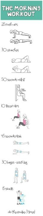 The morning workout