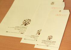 小迎保育園 封筒 | グラフィックデザイン | K2y Design[ケイツーワイデザイン]