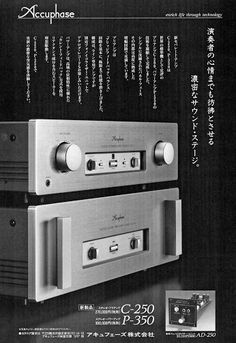 Accuphase Power