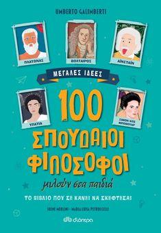 Book Press, Irene, Childrens Books, Kai, Literature, Fiction, Author, Cover, Cards