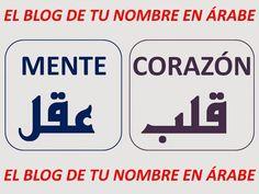 MENTE Y CORAZON EN ARABE