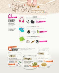 korea style web event    copy work