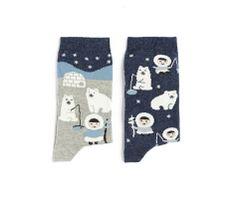 Pack calcetines esquimal polar - OYSHO