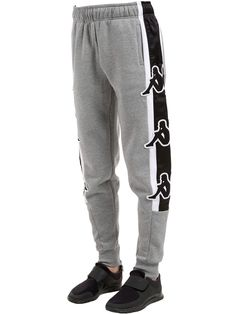 4372140c5f252 KAPPA Kontroll Big Omini Sweatpants in Grey