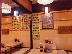 ●やまがた [渋谷] http://alike.jp/restaurant/target_top/38703/#今日のAlike