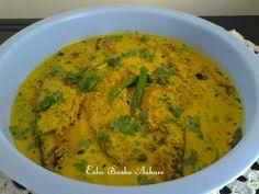 Pabda in Mustard Sauce | Sorshe Pabda | Bengali Style Pabda Fish Recipe ~ Esho Bosho Aahare
